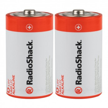 D Alkaline Batteries - 2-Pack