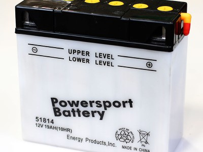 51814 Powersport Batteries
