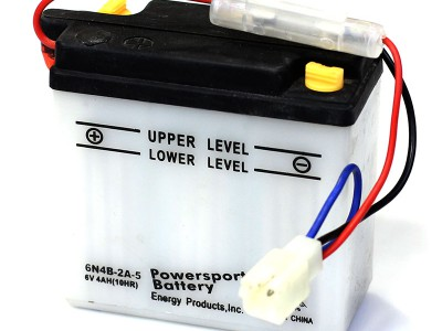 6N4B-2A-5 Powersport Batteries