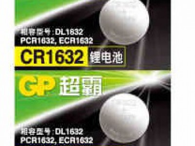 GP 1632 3V Lithium Coin Cell, 5pc tear strip (TS)