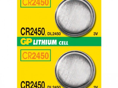 GP 2450 3V Lithium Coin Cell (610 mAh), 5pc tear strip (TS)
