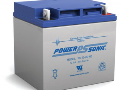 Powersonic PS-12400 12 Volt  40AH