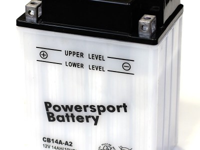 YB14A-A2 Powersport Batteries