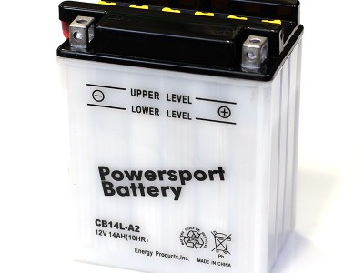 YB14L-A2 Powersport Batteries
