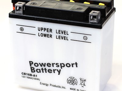 YB16B-A1 Powersport Batteries