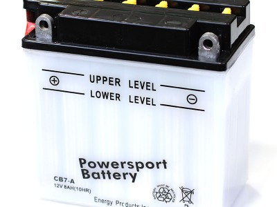 YB7-A Powersport Batteries
