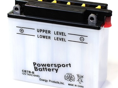 YB7B-B Powersport Batteries