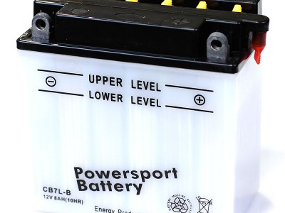 YB7L-B Powersport Batteries