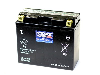 YU-YT12B-BS Powersport Battery