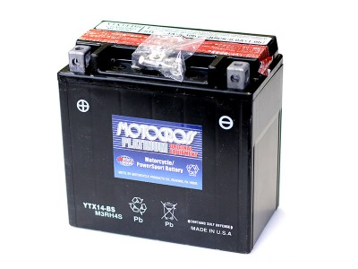 YU-YTX14-BS   Powersport Battery