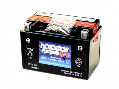 YU-YTX9-BS Powersport Battery