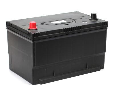 Global Battery Wholesale Distributor